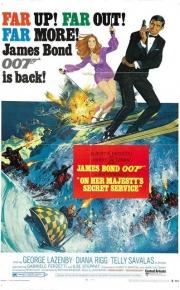 on_her_majestys_secret_service movie poster