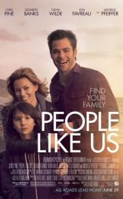 people_like_us movie poster