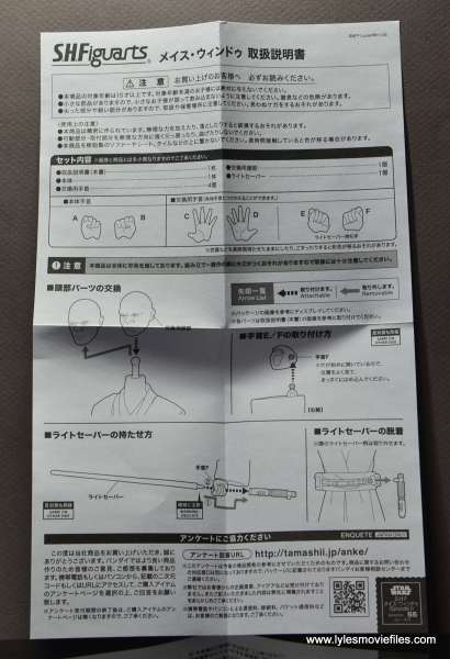 SH Figuarts Mace Windu figure review - instructions1