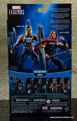 Marvel Legends Ares figure review -package rear
