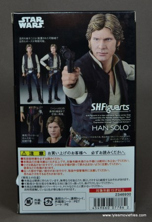 SH Figuarts Han Solo figure review -package rear