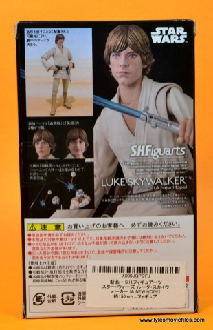 SH Figuarts Luke Skywalker figure review -package rear