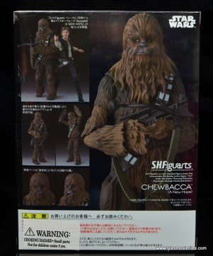 bandai sh figuarts chewbacca figure review - package rear