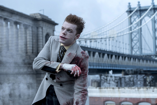 gotham that's entertainment review -jerome