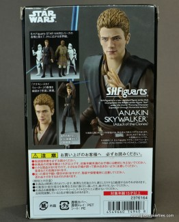 sh figuarts anakin skywalker figure review - package rear