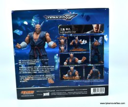Storm Collectibles Heihachi Mishima figure review -package rear