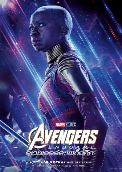avengers endgame character posters - okoye