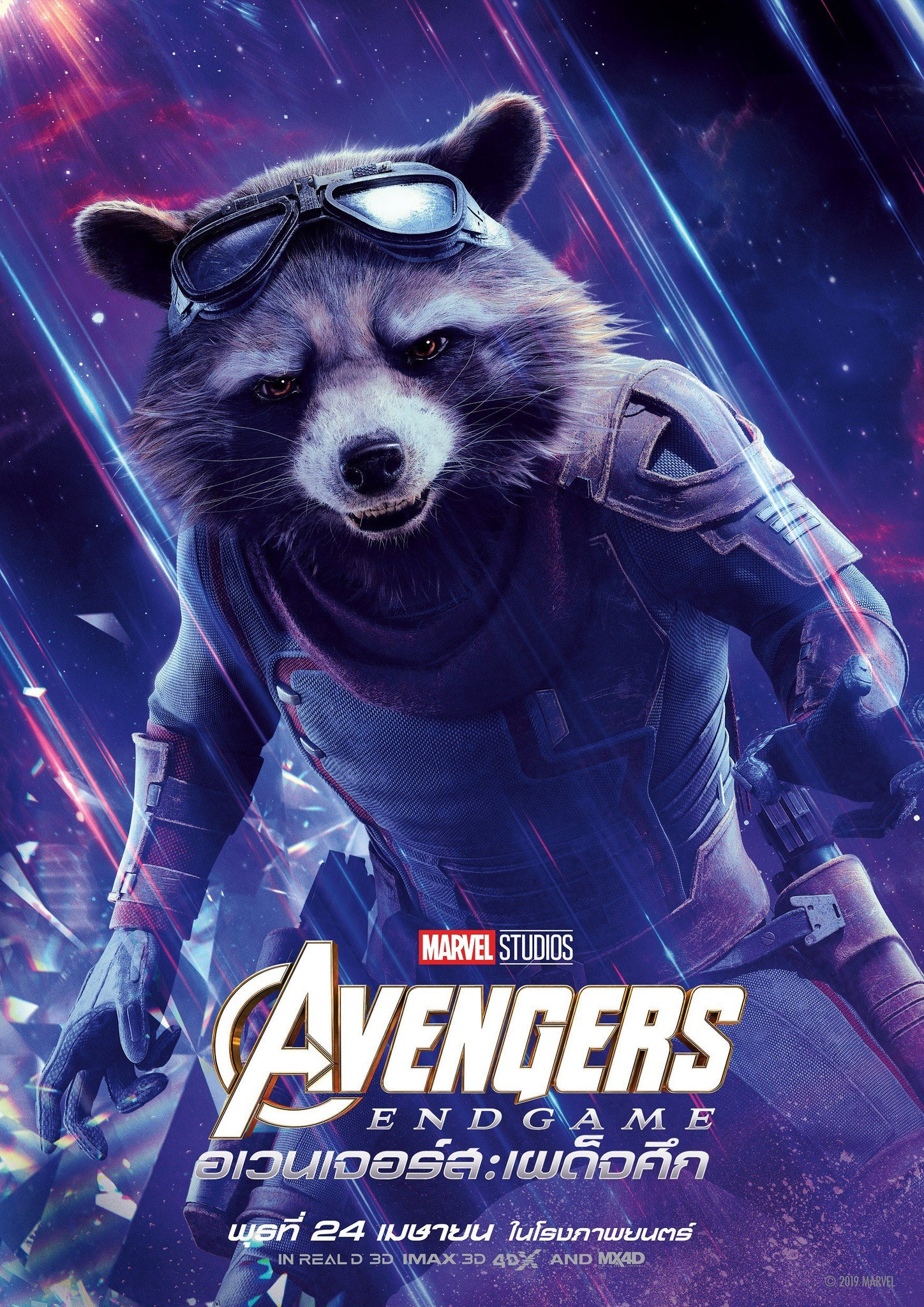 Avengers Endgame Character Posters Rocket Lyles Movie Files
