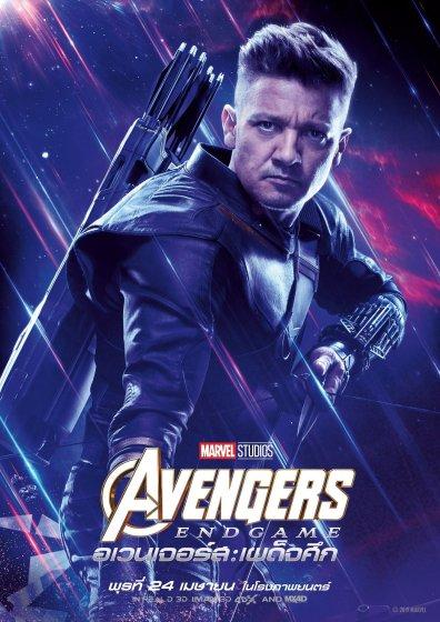 avengers endgame character posters - ronin