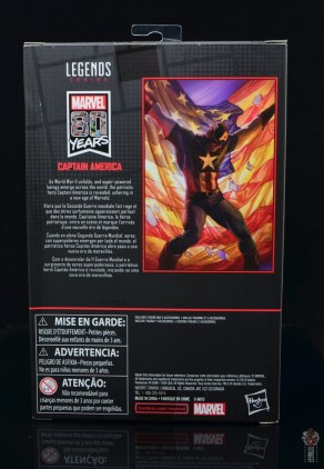 marvel legends captain america figure review 80th anniversary -package rear