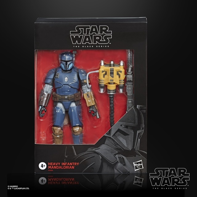 Star Wars the black series heavy infantry mandalorian package