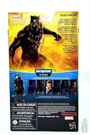 marvel legends black panther civil war 2019 figure review - package rear