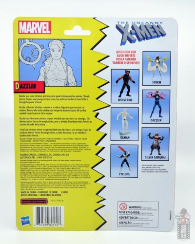 marvel legends dazzler figure review -package rear