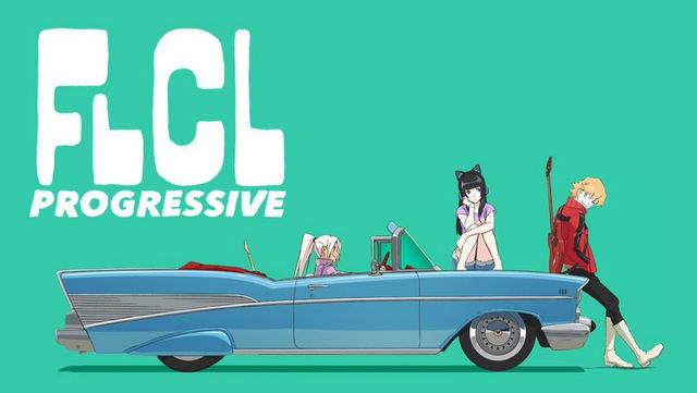 flcl progressive review - main image