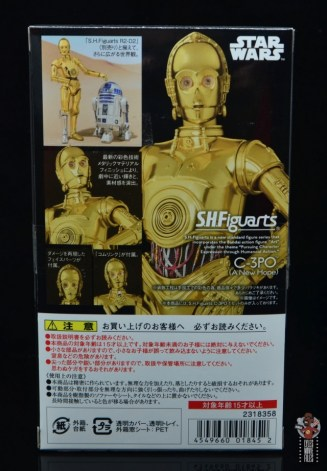 sh figuarts star wars c-3p0 figure review - package rear