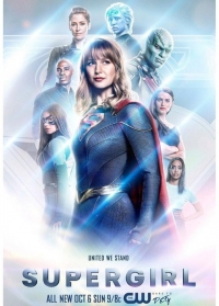 Supergirl-TV-Show-Poster