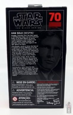 star wars the black series han solo figure review - package rear