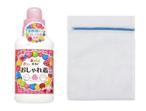 ダウンベストの洗濯方法の手順