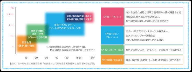 image_02[1]
