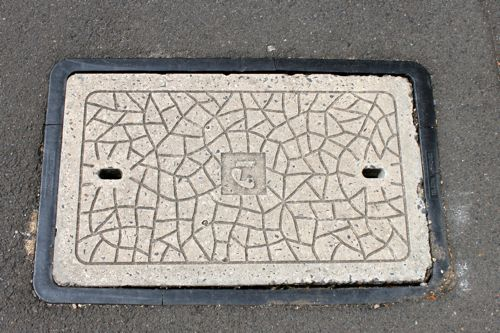 Interesting utility cover