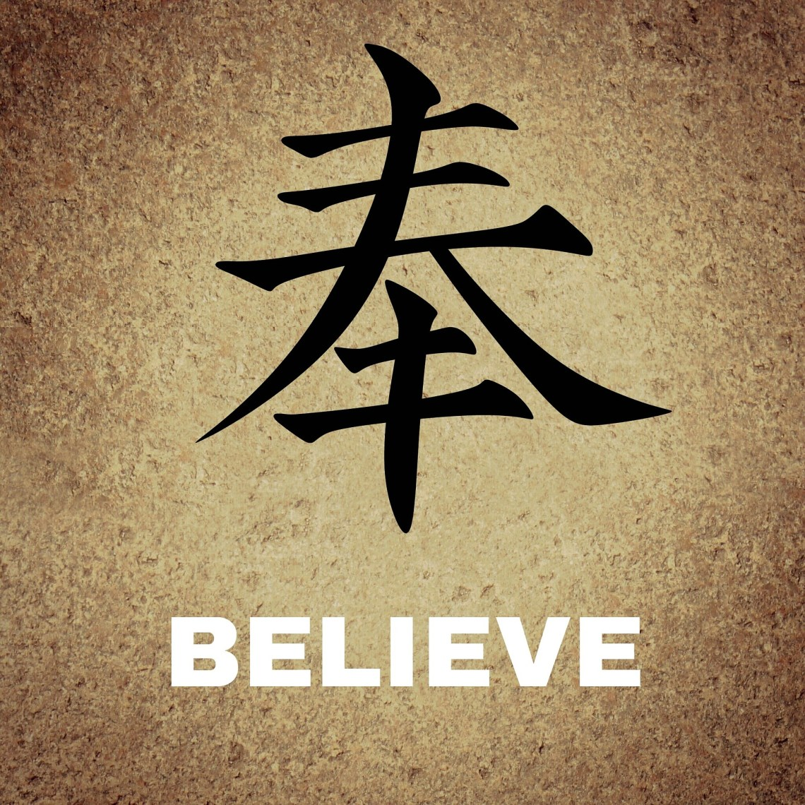 Chinese symbol for believe, lynettemburrows.com