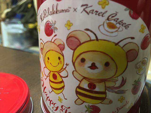 コリラックマ×カレルチャペック紅茶店のコラボ商品の紅茶がもう見ただけでカワイイとわかる