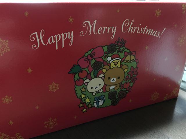2016年のクリスマスケーキが、ローソンのみんなで作るリラックマ・コリラックマのケーキだった件