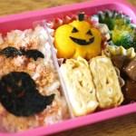 ハロウィンのお弁当はキャラ弁?かぼちゃ料理や簡単レシピも