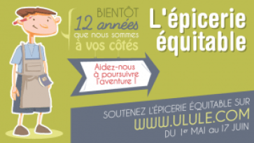 Epicerie Equitable