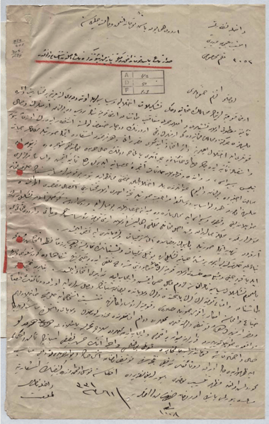 Instruction of the Ministery of the Interior on april 24