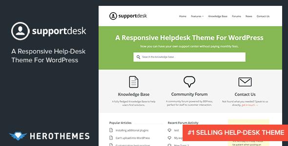 SupportDesk - A Responsive Helpdesk Theme