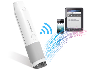 Make life easy with the PenPower WorldPenScan X