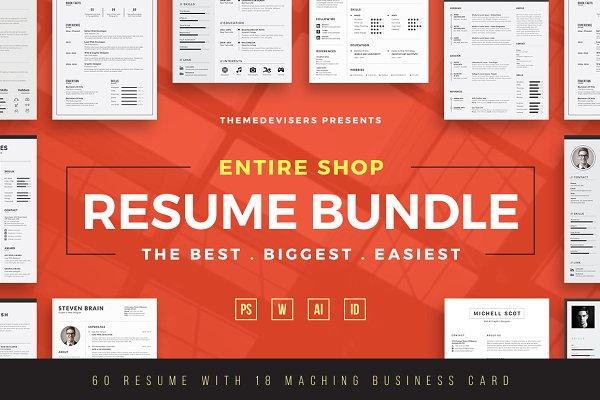 ENTIRE SHOP !! Resume/CV Bundle