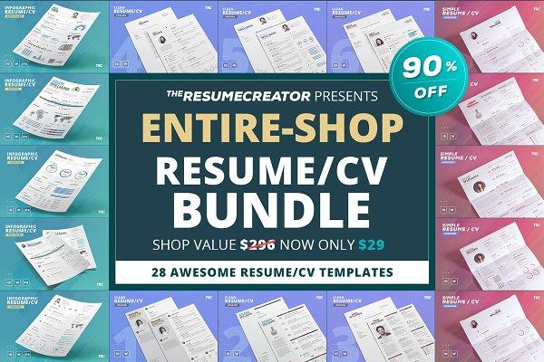 Entire Shop - Resume/Cv Bundle