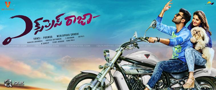 express raja movie songs download naa songs telugu