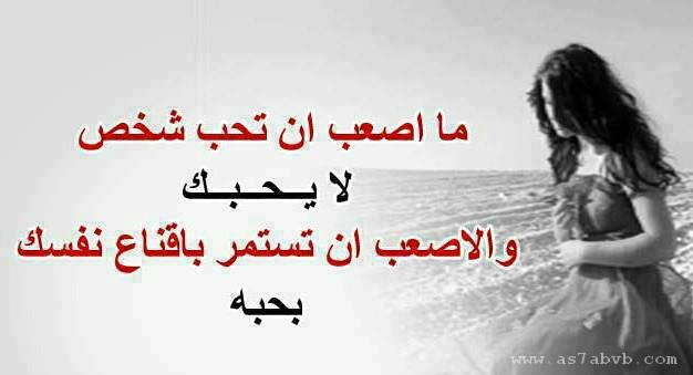 كلام حزين عن الحب والفراق كلام في كلام