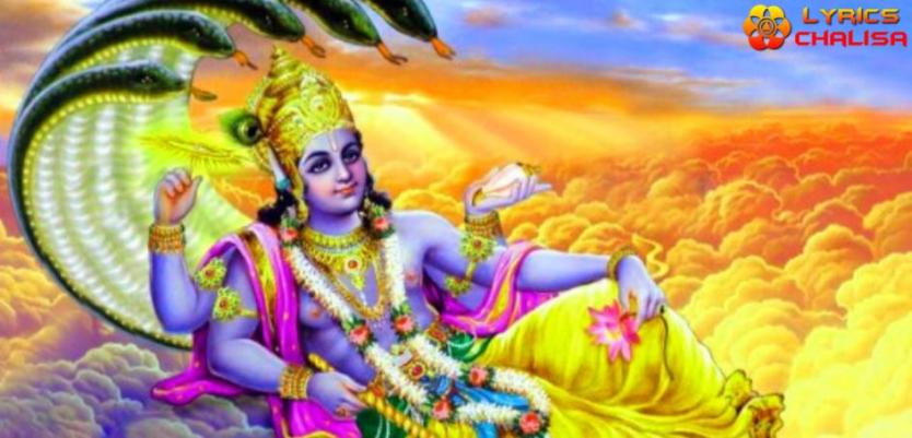shree Vishnu Sahasranamam Lyrics in Hindi, English, Tamil, telugu, Kannada, Malayalam, Gujarati, Bengali, Odia
