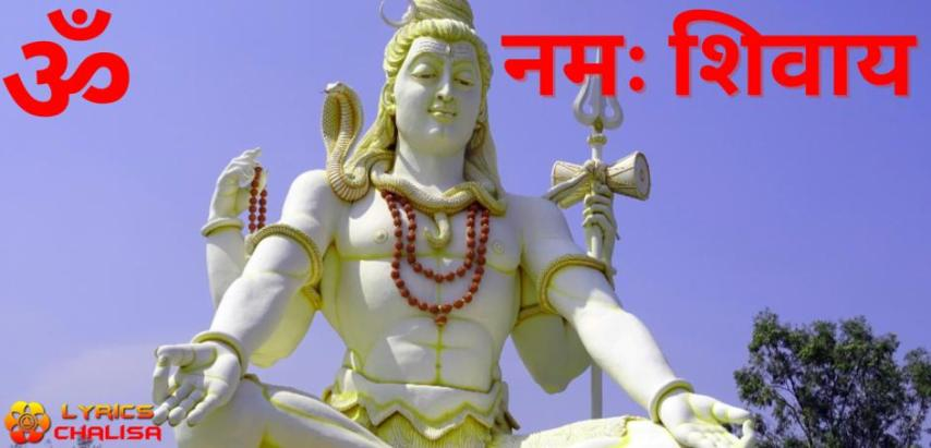 Shri Shiv chalisa lyrics in Hindi, english, Gujarati, Tamil, Telugu, Kannada