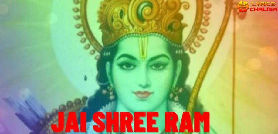 Rama Raksha Stotram lyrics in Hindi, english, Tamil, telugu, Kannada, Malayalam, Oriya, Bengali with pdf and meaning.