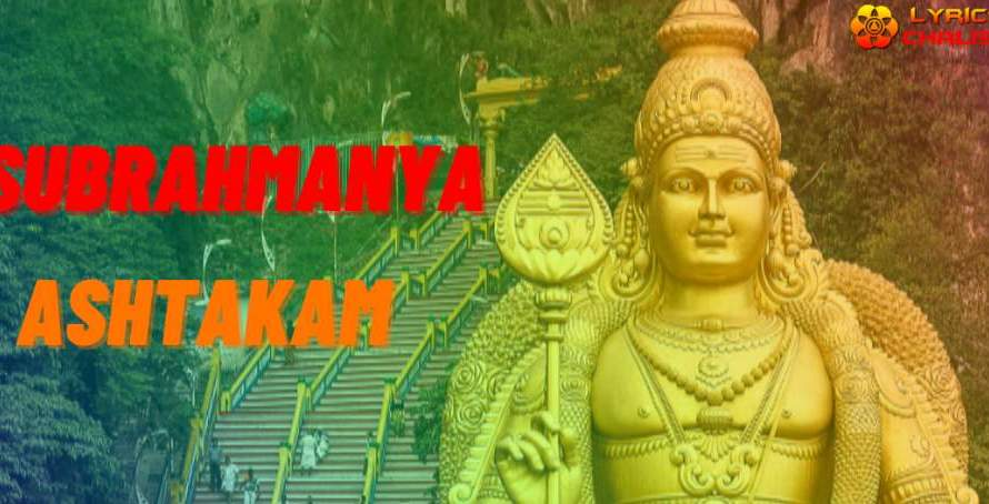 [Subrahmanya Ashtakam] ᐈ Stotram Lyrics In English With PDF