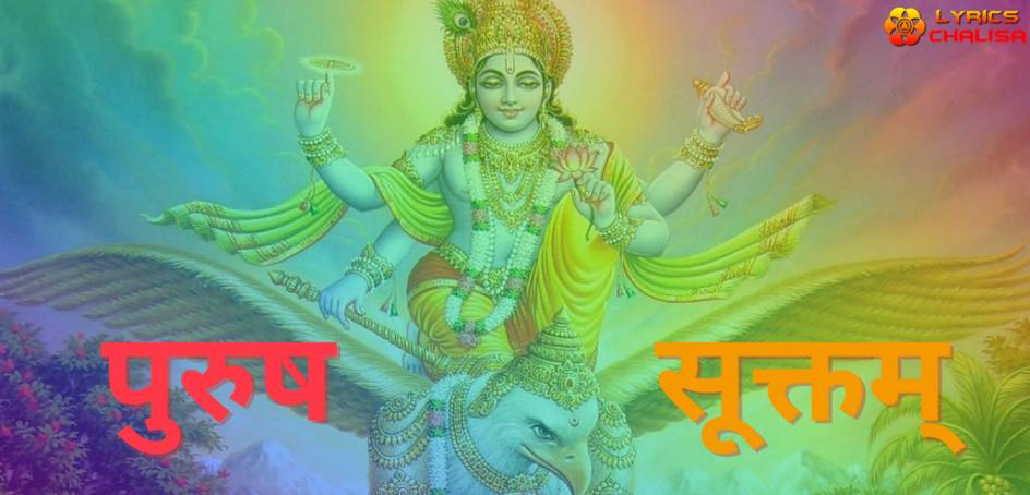 Purusha Suktam Stotram lyrics in Hindi with meaning, benefits, pdf and mp3 song