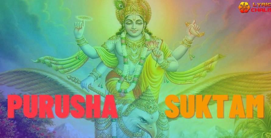 [Purusha Suktam] ᐈ Stotram Lyrics In English With PDF