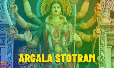 Argala stotram lyrics in English pdf with meaning, benefits and mp3 song