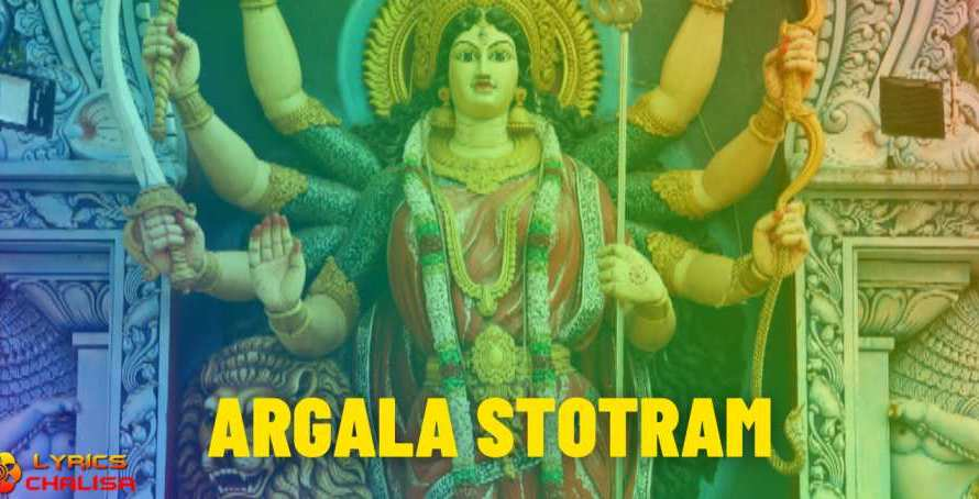 [Argala Stotram] ᐈ Lyrics In English With PDF