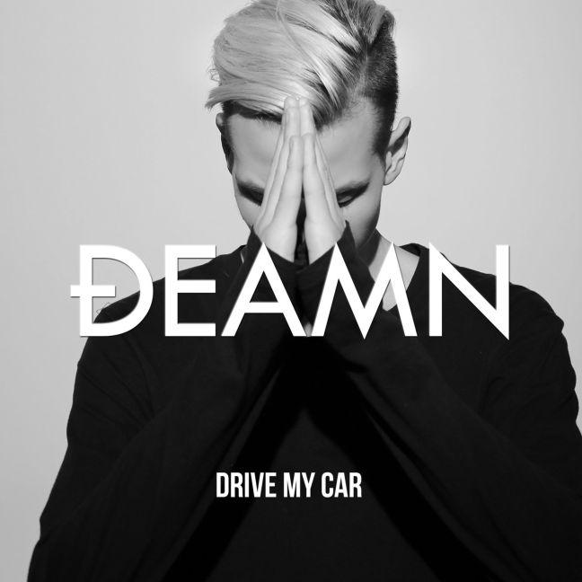 Drive My Car Artwork