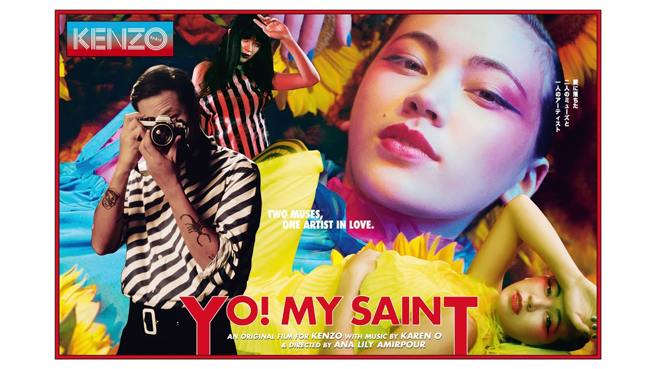 Karen O – YO! MY SAINT Lyrics