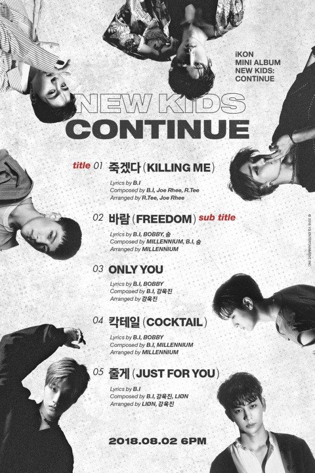 iKON - New Kids Continue Lyrics