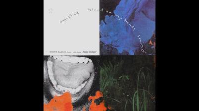 AUGUST 08 - Blood On My Hands Lyrics
