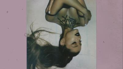 Ariana Grande – in my head Lyrics