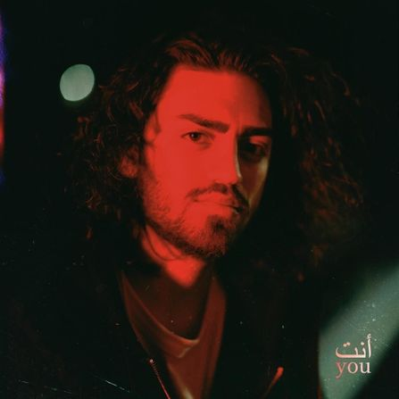 Ali Gatie - You (Album Tracklist)